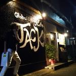 居酒屋 ジャック - ごちそうさまのJACKさんと怪しい人影