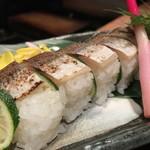 鉄板焼と和食 宴 - カマスの炙り酢橘寿司(9・10月のお勧め)