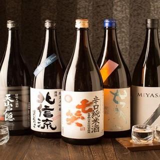 日本酒やワインなど、酒処長野の多彩な地酒を楽しむ