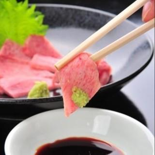 【牛タン刺身】とろける牛たん刺―専門店のこだわり