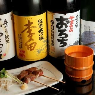 【日本酒にこだわる】神話の国しまねの地酒が飲めるお店