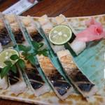 御食事処 あしずり - 焼き鯖寿司