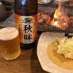 地どり庵 三蔵 - 秋味と共に!