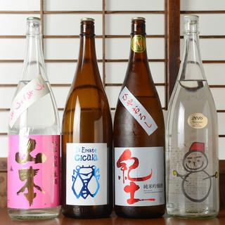 ~店主が惚れた銘酒~日本酒好き納得の品揃え