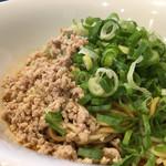 梵天丸 - 汁なし担々麺 (大) 2辛アップ〜(*^▽^*)❤️