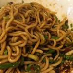 梵天丸 - 汁なし担々麺 (大) 2辛 しっかり混ぜたらこんな感じです〜(*^▽^*)