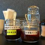 梵天丸 - 辛さ調整のラー油は2種類あります(*^▽^*)