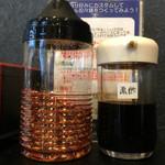 梵天丸 - タネ入の唐辛子と黒酢