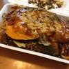 お好み焼美保 - 料理写真:肉玉そば 容器込み 460円