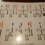 73867014 - 高知の地酒もたくさん揃えています