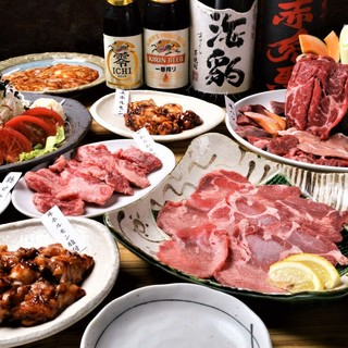 「美味い肉で忘新年会!」おすすめは焼肉ホルモンWメインコース