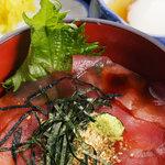 那智ねぼけ堂 - 料理写真:紀州勝浦港水揚げの生まぐろをたっぷり使った『生まぐろ丼』 もっちりとした生の食感をお楽しみください。