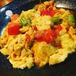 中華食堂 月ノ光 - トマトの卵炒め700円