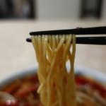 中国美食 唐苑酒楼 - マーラータンメン(激辛)リフトアップ