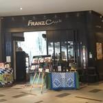フランツクラブ浜松町  -