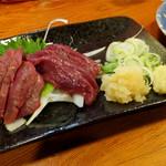 Shinzan - 馬&鹿刺身950円
