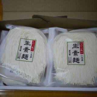 なかぶ庵 - 料理写真:生素麺~☆