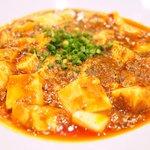 73880590 - マーボー豆腐 1000円 の麻婆豆腐