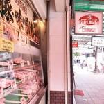 新生公司 - 今は豚の味噌漬と生姜漬が買えるのは本店だけかな?