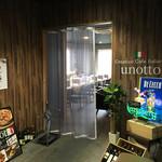 Creativo Cafe Italiano unotto - 外観