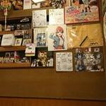 松亭 - 店内の雰囲気