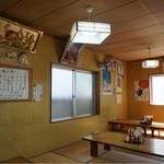 新山食堂 -
