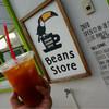 沖縄セラードコーヒービーンズストア