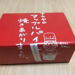 73888118 - やさしい感じのイラストの入った箱