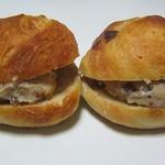 パンドール - 栗とミルクのフランスパン