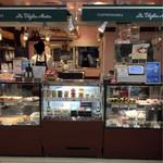 ラ・ヴォーリァマッタ - 1階の惣菜店
