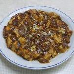 四川 - 麻婆豆腐 700円