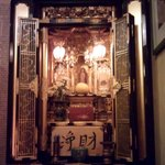 Bouzuba - 店内の仏壇