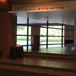 OTTO SETTE - 昼に撮影した外観