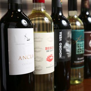こだわりのワインが自慢です。