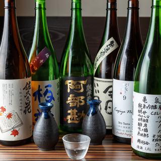 ビールは琥珀ヱビス!こだわりの日本酒は常時10種類以上!常備