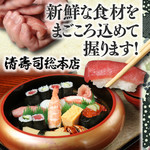 清寿司 - その他写真: