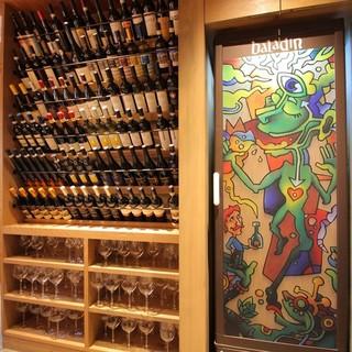 【ワイン】研修旅行で訪れたワイナリーのワイン