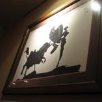 焼肉ぎゅうぎゅう - 店内@2008/09/06