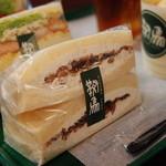 鞍馬サンド - サンドイッチ