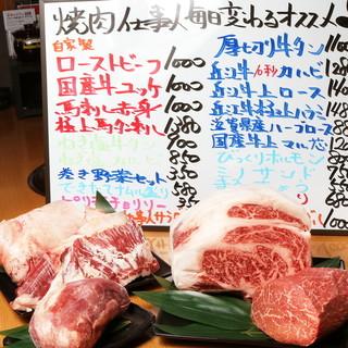 ◆国産牛ユッケや近江牛極上ハラミ・・◆毎日変わるオススメ♪