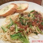 santa cafe HASH - 牛肉と小松菜のパスタ