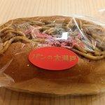 73903243 - 焼きそばパン