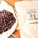 アグネス ポーチュギーズ ベイク ショップ カフェ - ハワイ島直輸入のコナコーヒー100%♩