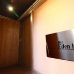 Bar Eden hall -