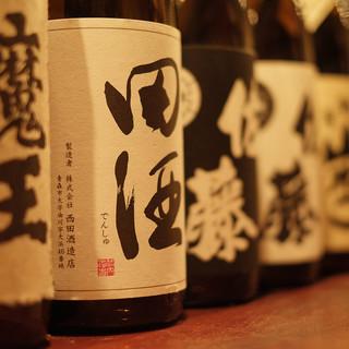 店主厳選の焼酎・日本酒!