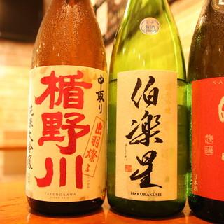 【うまい日本酒が飲める店!】