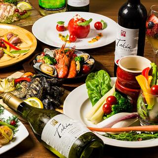 ◆特別な宴会に!3時間飲み放題付コースは2,998円~◆