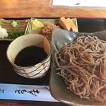 蕎麦道楽 小山田庵 -