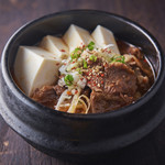 焼肉居酒家 韓の台所 - スジ煮込み