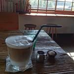 CAFE  FUTHE -